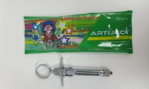 inektor-artidzhektik-zubnoi